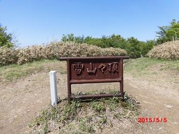 CIMG0646.JPG